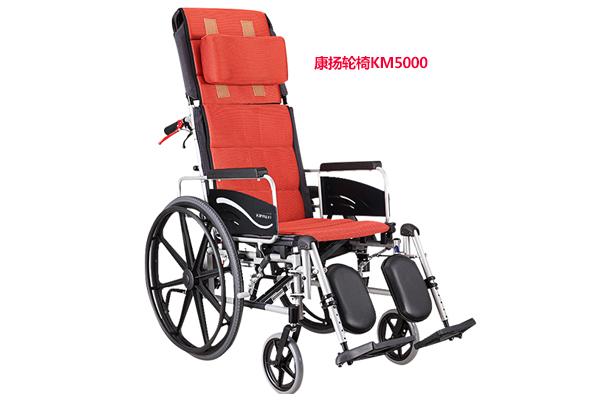 老年人轮椅