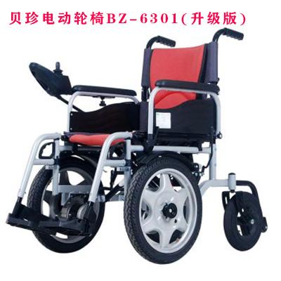 贝珍BZ-6301(升级版)电动轮椅车图片及价格【2680元】