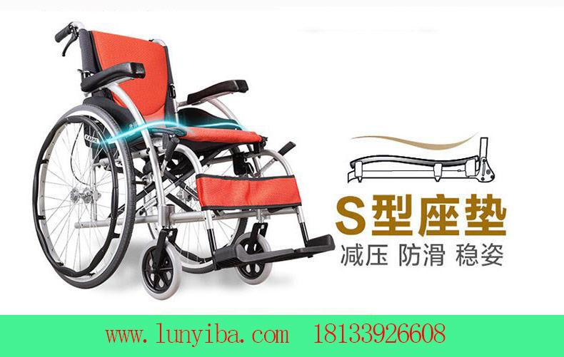 家用轮椅哪个品牌好