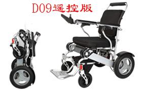 金百合电动轮椅操作视频
