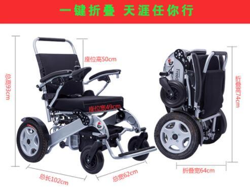 出门携带方便的电动轮椅什么牌子好
