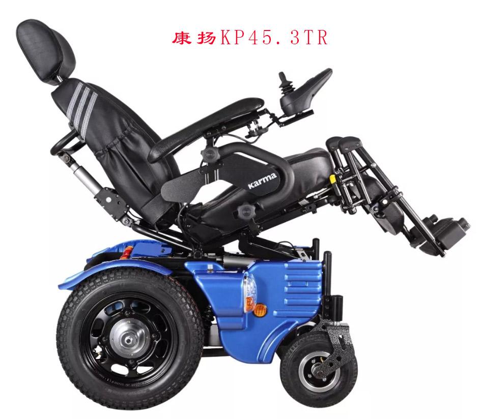 康扬电动轮椅kp5.3TR带给你无限可能