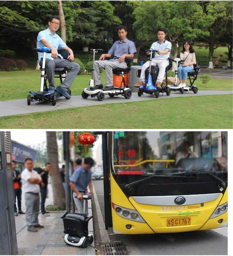 舒莱适S2061轻便折叠老人残疾人四轮电动代步车
