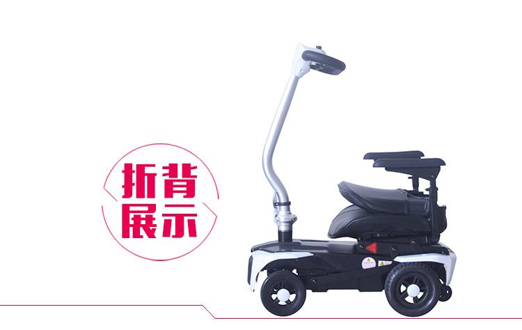 舒莱适电动代步车S3012遥控折叠图片