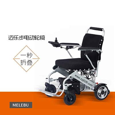 迈乐步电动轮椅电源指示灯闪是怎么回事_迈乐步电动轮椅维修