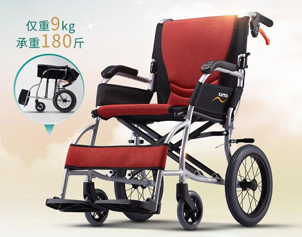 老年轻轻便轮椅