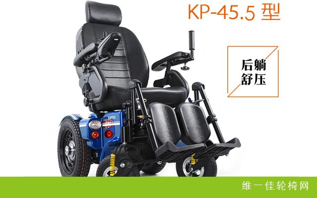 康扬电动轮椅KP-45.5剑齿虎