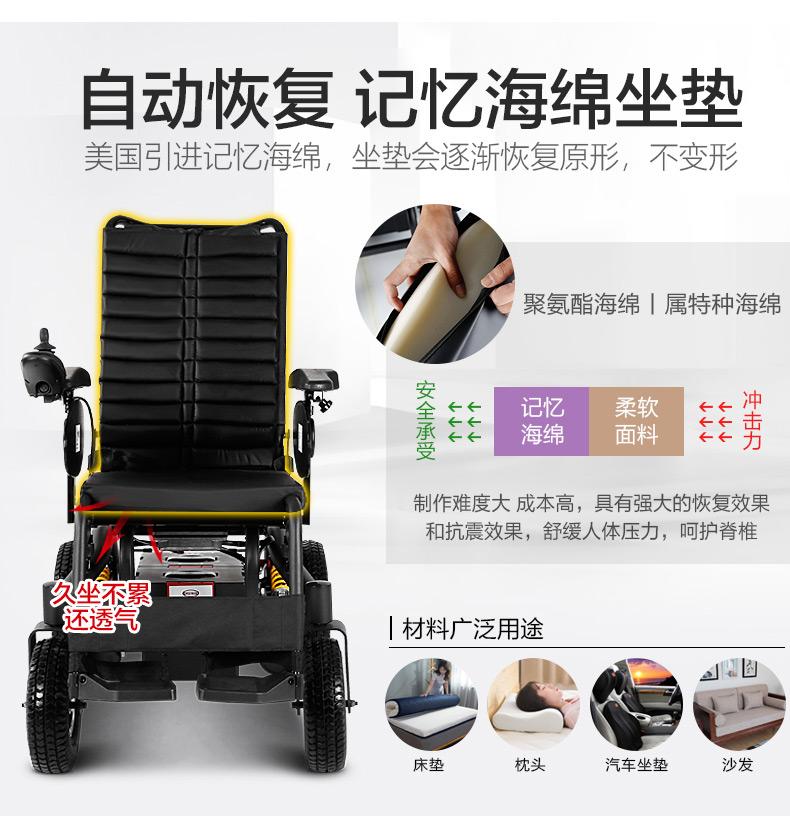 斯维驰SW1102C电动轮椅坐垫