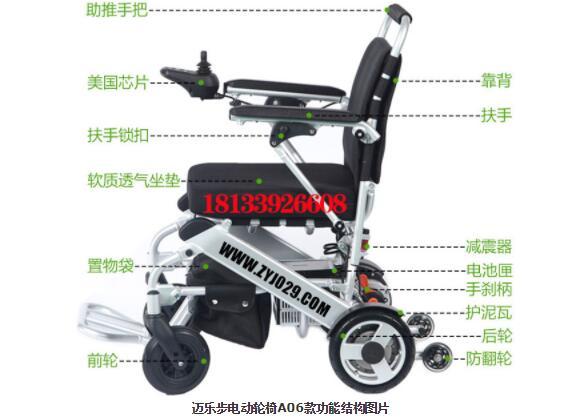 电动轮椅电池、刹车、轮胎故障及维修
