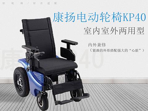 电动轮椅最快速度能跑多快