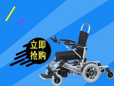 迈乐步电动轮椅A08l价格多少钱