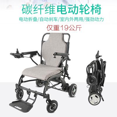 残疾人带旅行轮椅如何搭乘飞机