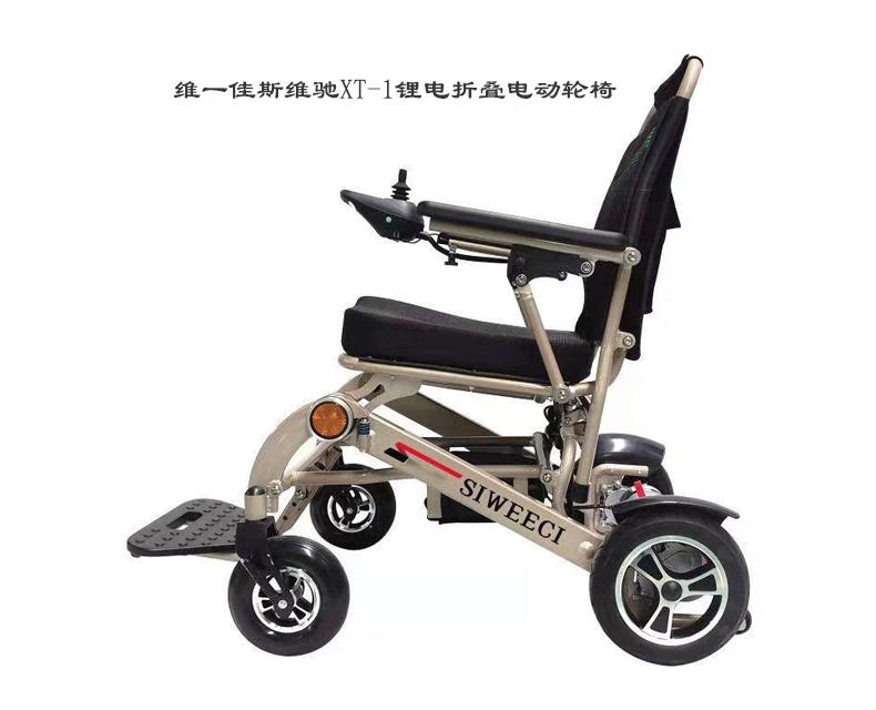 斯维驰XT-1锂电折叠便携式电动轮椅