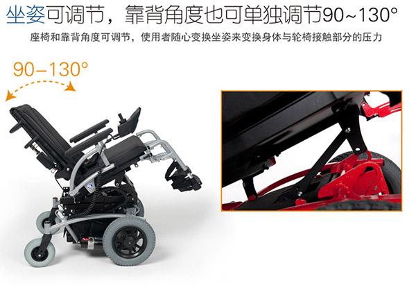 卫美恒可升降式进口电动轮椅