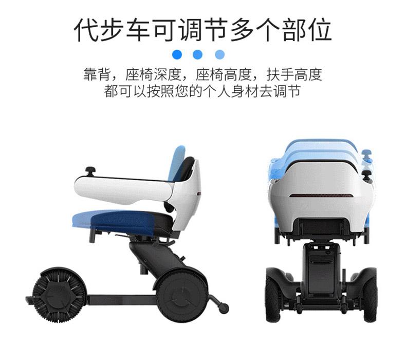 蜂鸟智能代步车多处人性化设计自由调节