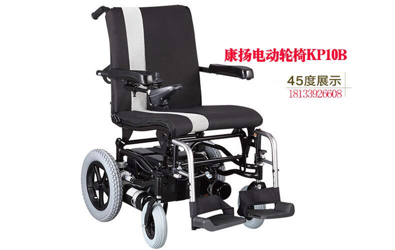 康扬防褥疮人体工学电动轮椅KP10B