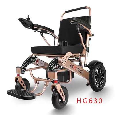 斯维驰HG-630电动轮椅