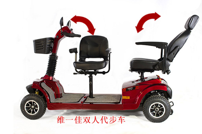 双人电动代步车