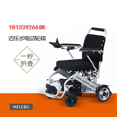 西安电动轮椅-西安哪里卖电动轮椅