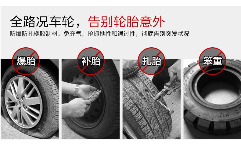 斯维驰SW1102C电动轮椅防刺轮胎