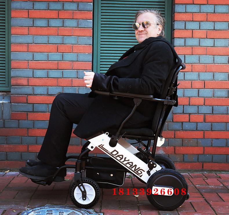 达洋DY105电动轮椅
