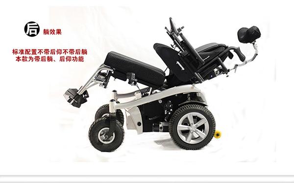 威之群电动轮椅