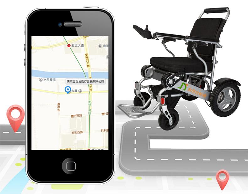 带有GPS定位的电动轮椅