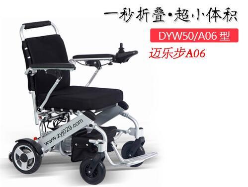 家用电动轮椅逐渐走进老年人的生活