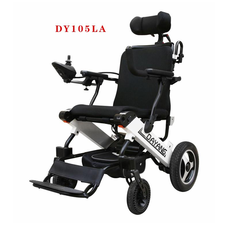 达洋DY105电动轮椅-智能全自动折叠轻便老人残疾人电动轮椅代步车参数价格及图片