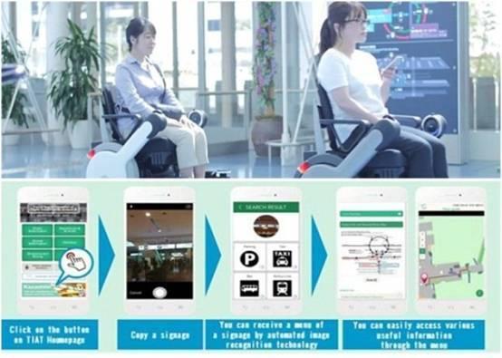日机场拟推出无人驾驶轮椅 可自动选定合理路线