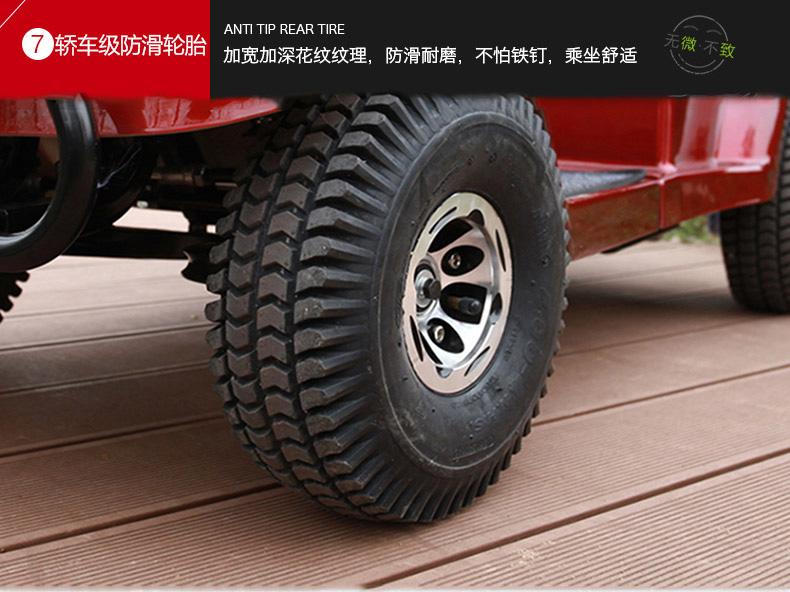 金百合DB18老年代步车轿车级防滑轮胎