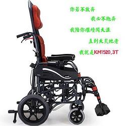 康扬轮椅KM1520.3T_进口老人残疾人轮椅车