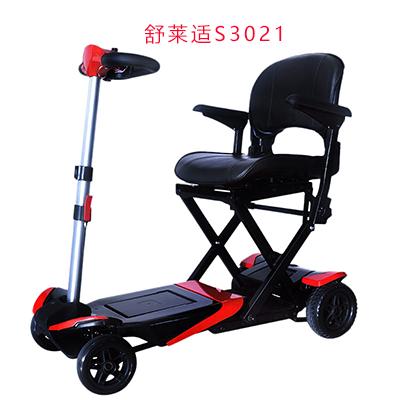 舒乐适S3021遥控折叠便携式代步车可以上飞机吗?