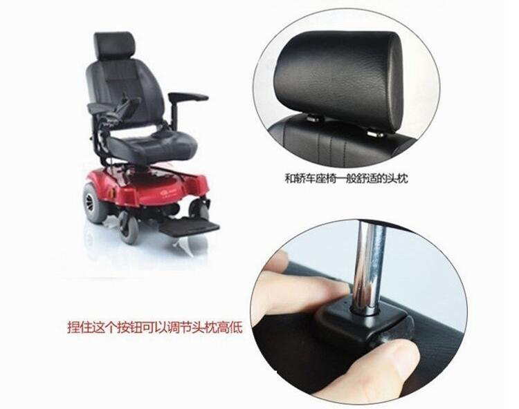鱼跃D310电动轮椅车