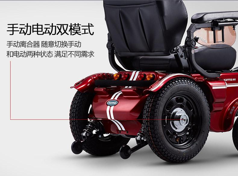康扬KP45.3电动轮椅离合器