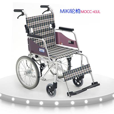 旅行轮椅——带父母出游必备神器