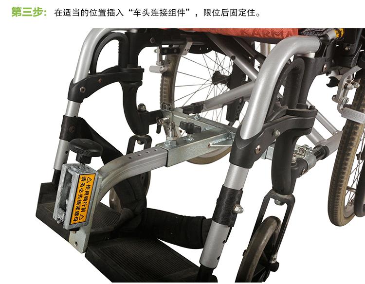 威之群电动轮椅车头Q1-12,运动轮椅车头,轮椅电动车头,威之群电动轮椅,威之群电动轮椅车头安装步骤