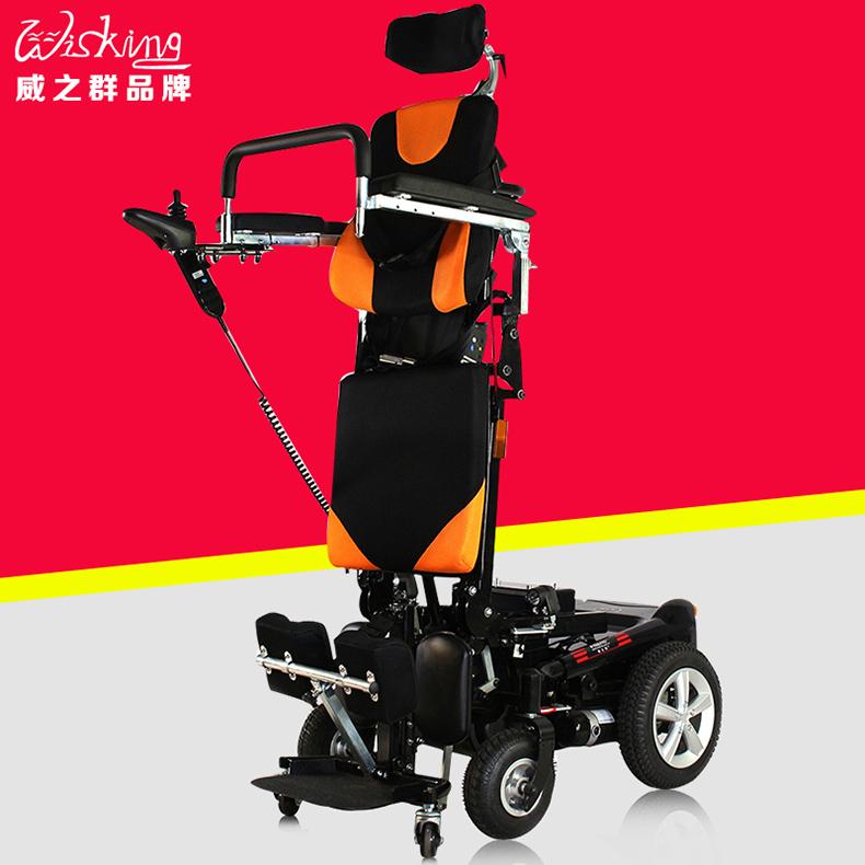 威之群1035电动轮椅车,威之群1023-35站立式电动轮椅,威之群1023-35可升降电动轮椅车