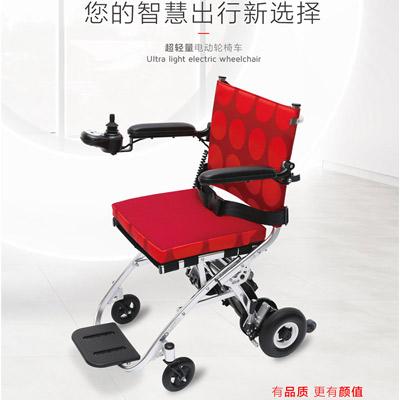 适合旅游携带的折叠电动轮椅