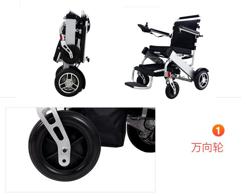 金百合D06折叠便携式电动轮椅金属前叉8寸万向轮