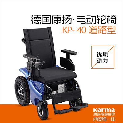 电动轮椅的网购技巧