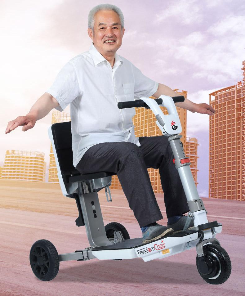 迈乐步S07行李箱式折叠老年电动代步车自动刹车