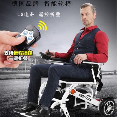 斯维驰SW009电动轮椅-智能全自动老人残疾人电动代步车遥控折叠可上飞机