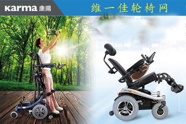 老人什么情况下应该使用轮椅或电动轮椅