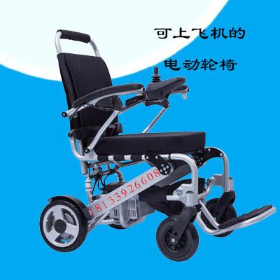 为什么老年人轮椅价格在很多人眼里应该很廉价