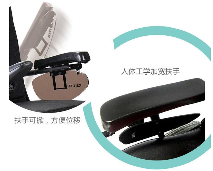 康扬电动轮椅KP31T人体工学可加宽扶手图片
