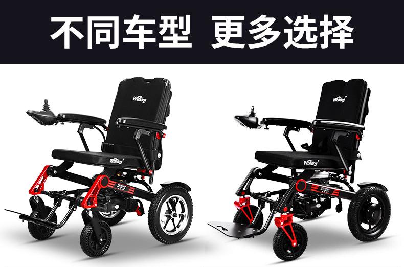 威之群碳纤维折叠便携式电动轮椅车实拍图