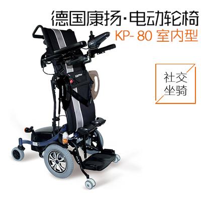 偏瘫康复小型电动轮椅的特点