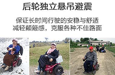 越野性能好的电动轮椅,适合乡村道路的电动轮椅