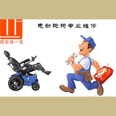 购买电动轮椅专业的售后维修不容忽视